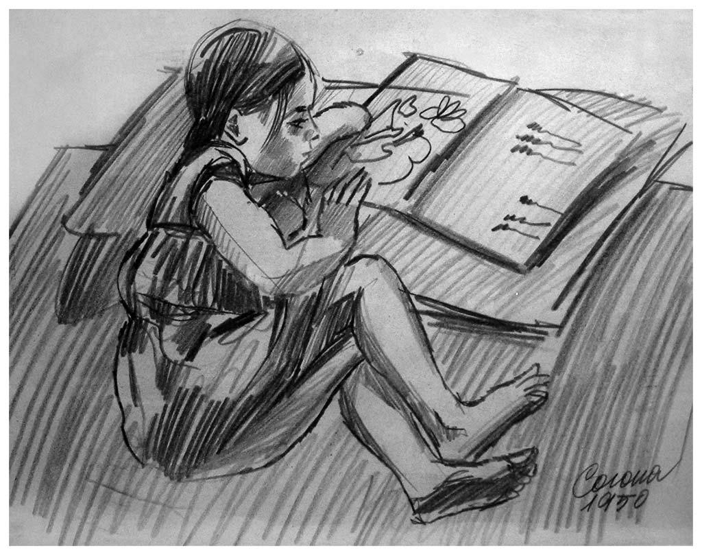 Riposo, 1950, collezione privata