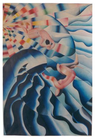 Onda marina, olio su tela, 308x209, versione anni 50, collezione privata