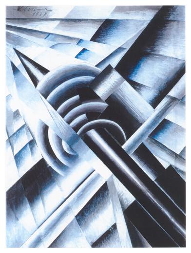 Supermarino, tempera, 1927, collezione privata